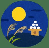 月とススキとお団子のイラスト